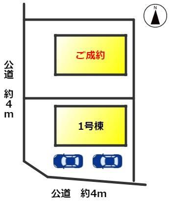 【区画図】知多市新舞子東町1丁目 新築分譲戸建