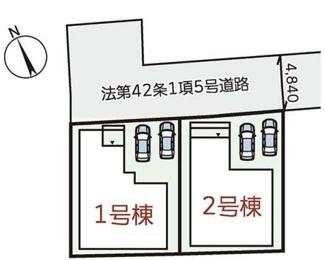 区画図です♪限定2区画堂々分譲です(^^)【1号棟】土地面積:110.19㎡【2号棟】土地面積:110.19㎡