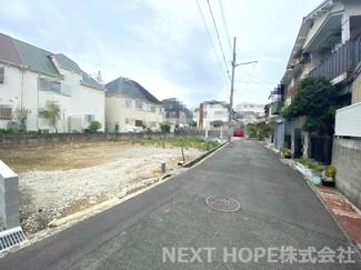 前面道路と現地です♪静かな住宅地です(^^)ここから新しい生活を始めませんか?お気軽にネクストホープ不動産販売までお問い合わせを!!