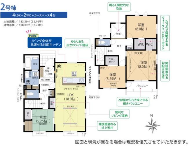 2号棟 キッチンからお部屋全体を見渡しやすい間取りです。