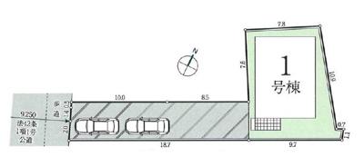 駐車縦列3台可
