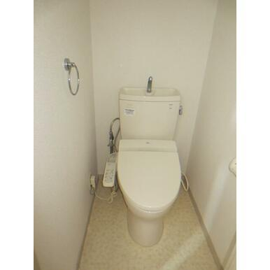【トイレ】ライオンズマンションさがみ野