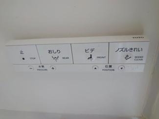 【トイレ】グランデール池尻