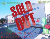 龍ケ崎市松ケ丘3期 新築戸建 1号棟の画像