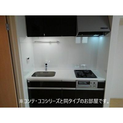 【キッチン】サン・シンシア