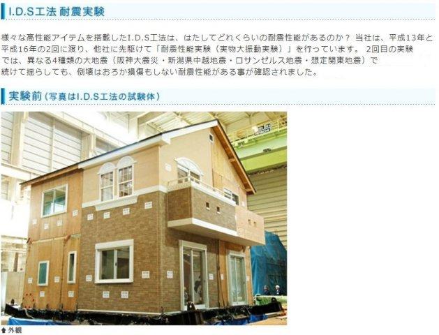 【その他】我孫子市天王台2丁目Ⅱ 新築戸建 1号棟