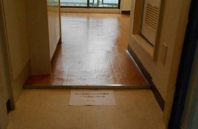 【玄関】ハイシティ代々木公園
