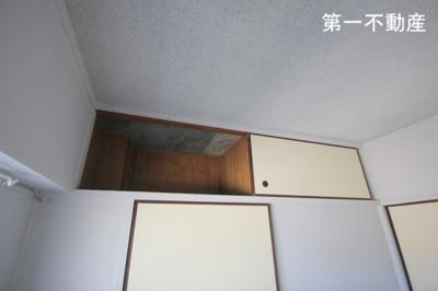 【収納】ビレッジハウス小坂3号棟