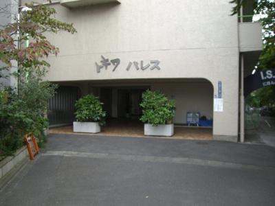トキワパレス高田馬場