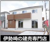 伊勢崎市宮子町 D号棟の画像