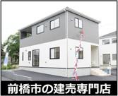 前橋市総社町桜が丘 3号棟の画像