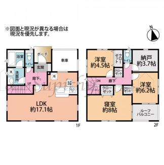 新築分譲住宅 赤羽根 収納スペース多数あり♪
