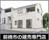 前橋市総社町桜が丘 1号棟の画像