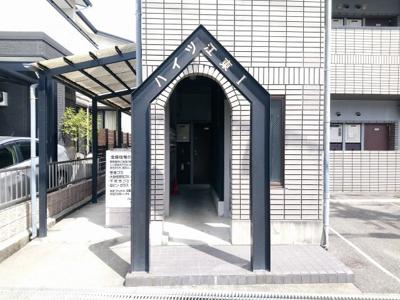 【エントランス】ハイツ江東 (株)Roots