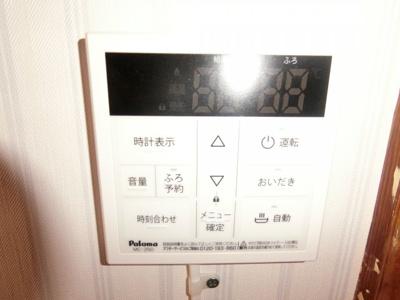 【浴室】江戸川区松島戸建