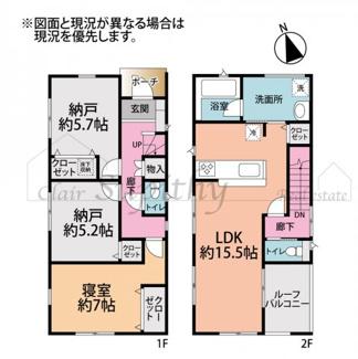 新築分譲住宅 赤羽根 2階LDKで陽当り風通し共に良好です♪