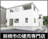 前橋市総社町桜が丘 2号棟の画像