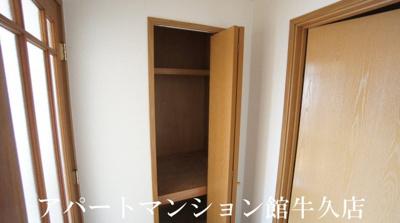 【収納】コンフォル ターブル