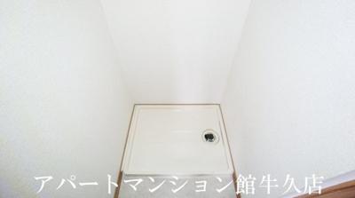 【設備】コンフォル ターブル