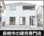 前橋市総社町桜が丘 5号棟の画像