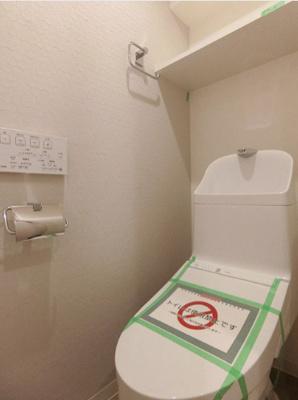 【トイレ】第二スカイハイム