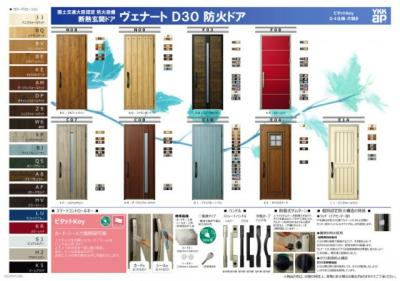 国土交通大臣認定の防火ドアを使用しています。 また、玄関ドアはカードキータイプなので防犯面でもしっかりしています。