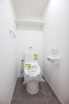 【トイレ】ネオハイツ福間Ⅱ