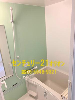 【浴室】音羽ビル(オトワビル)