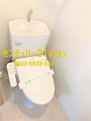 【トイレ】音羽ビル(オトワビル)