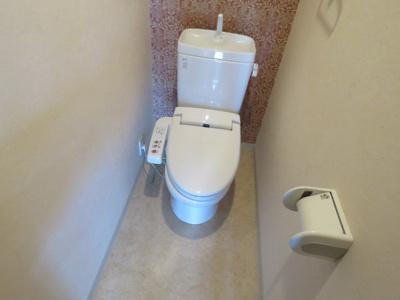 【トイレ】山崎マンション13