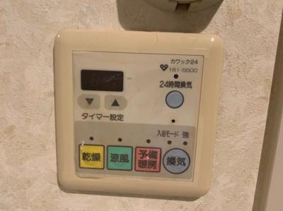 浴室暖房乾燥