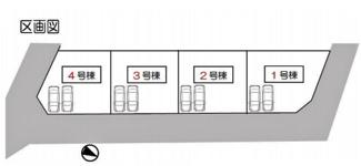 西東京市北町 全4棟 3号棟