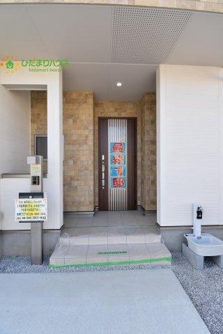 【内装】北本市本町7丁目 新築一戸建て 02
