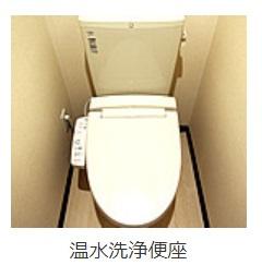 【トイレ】レオパレスメルベーユドミール(34074-104)