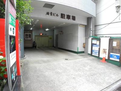 【駐車場】雄貴ビル