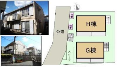 2棟アパートです。