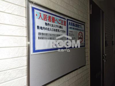 【エントランス】ブリリアント高円寺