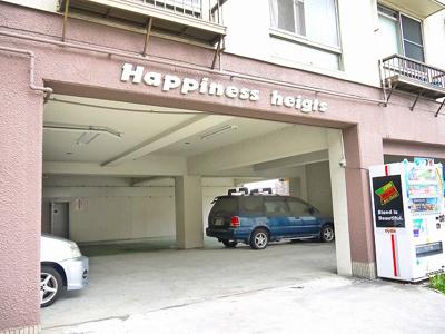 【その他共用部分】ハピネスハイツ(北京終町)