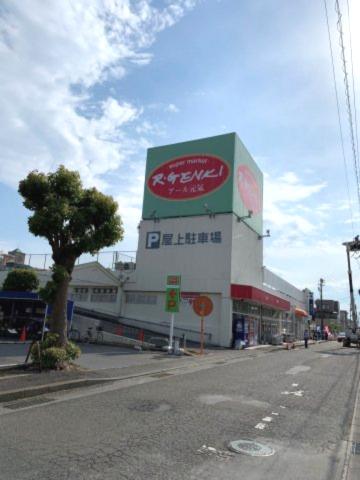 周辺にはスーパーや薬局があり、非常に生活しやすい立地となっております。