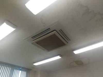 【設備】岸岡町事務所