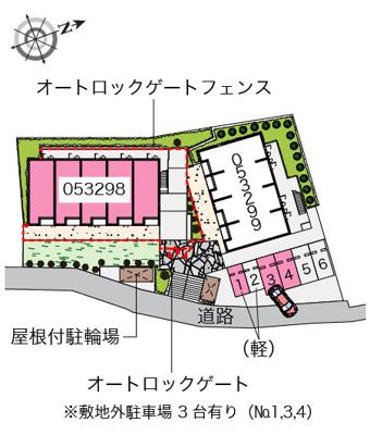 【その他共用部分】矢シ塚A