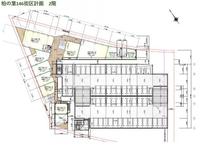 【区画図】(仮称)柏の葉スマートシティ146街区商業棟