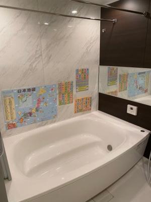 【浴室】シティタワー国分寺ザ・ツイン ウエスト