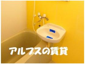 便利な洗面台付き(同一仕様)