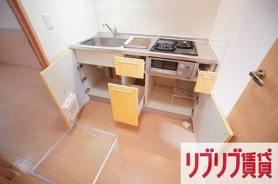 【キッチン】モナリエ港