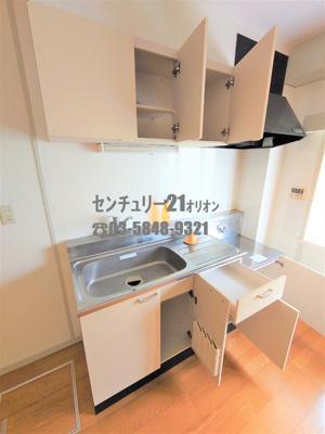 【キッチン】アップルハイツI号棟-1F