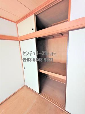 【収納】アップルハイツI号棟-1F