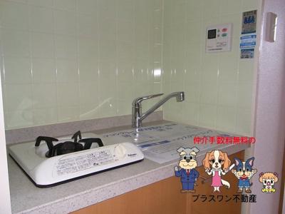 【キッチン】エステムコート新大阪Ⅲステーションプラザ