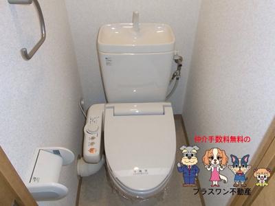 【トイレ】エステムコート新大阪Ⅲステーションプラザ
