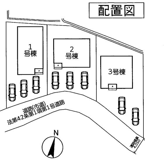 【その他】鳥栖市田代本町オール電化新築戸建 3号棟  アーネストワン